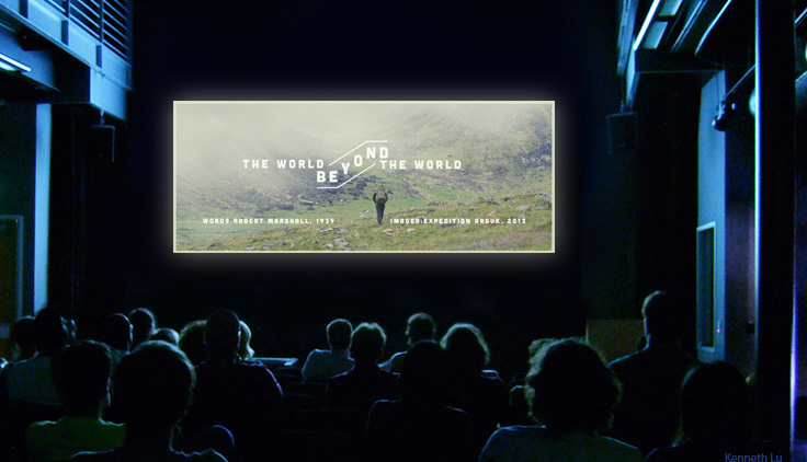 The World Beyond the World, the fist short film from Expedition Arguk